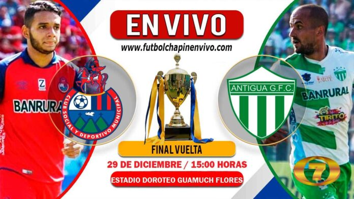 Municipal-vs-Antigua-en-VIVO-final-vuelta